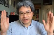 Julian Tang