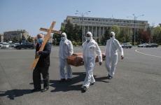 protest sicrie