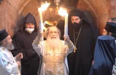 patriarh teofil