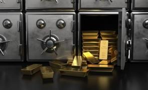 aur seif rezerva