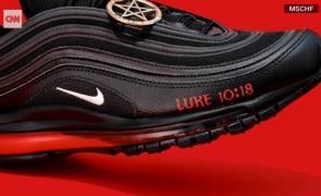 nike devils shoes