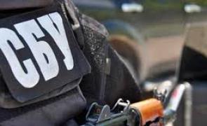 SBU securitate Ucraina