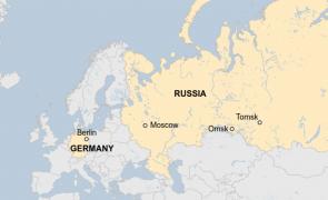 germania rusia