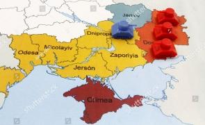 Donbas Ucraina