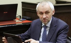 Vladimir Șapovalov