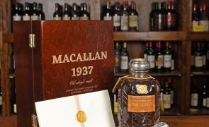 Cel mai vechi whiskey din Romania