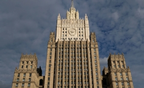 Sediul MAE al Rusiei din Moscova