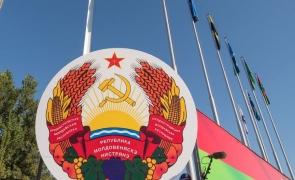 Transnistria Tirapol