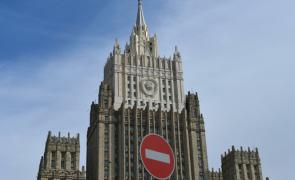 Sediul Ministerului Afacerilor Externe al Rusiei din Moscova mae rus