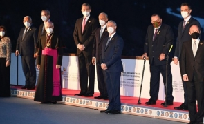 Cel de-al XXVII-lea summit ibero-american Adora