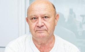 Boris Lupaşcu
