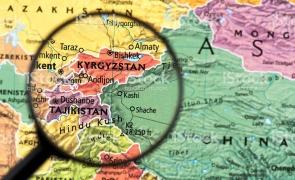 Kârgâzstan Tadjikistan