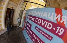 covid 19 rusia