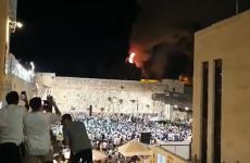 incendiu esplanada moscheilor