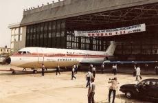 avion, nicolae ceaușescu