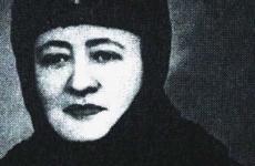Mina Hociotă