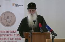 rit vechi ortodocsi rusi