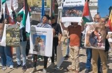 protest palestina timisoara