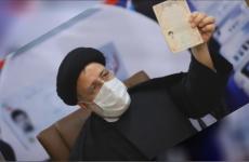 Ebrahim Raisi Ali Larijani Mahmoud Ahmadinejad