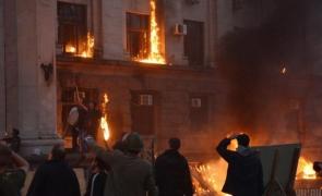 foc La Casa Sindicatelor incendiu protest