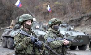 Militarii forțelor ruse
