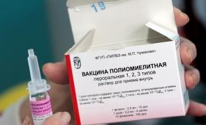 """Centrul """"M.Ciumakov"""" vaccin rusia"""