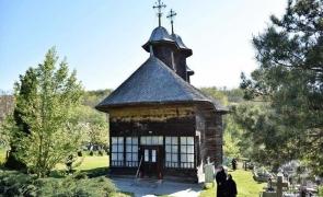 Mănăstirea Pârvești
