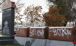 Monumentul dedicat cehilor albi Celabinsk