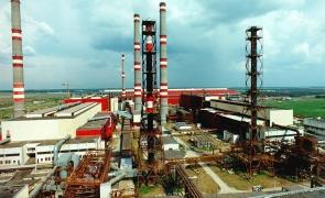 fabrică