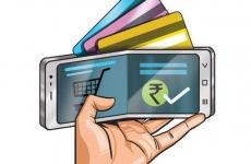portofel electronic e-wallet