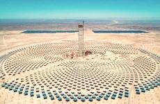 Cerrado dominador centrala termica solara