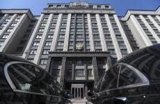 Moscova. Clădirea Dumei de Stat Camera Inferioară a Parlamentului Rus