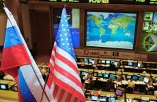 NASA sua rusia