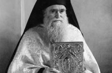 Părintele Arhimandrit Iachint Unciuleac