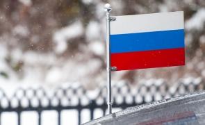 Rusia steag drapel