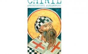 Pr. Stăniloae Sf. Chiril al Alexandriei