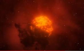 steaua Betelgeuse