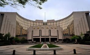 banca centrala a chinei