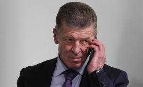 Dmitri Kozak, șeful adjunct al Administrației președintelui Rusiei