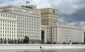Moscova. Clădirea Ministerului Apărării din Rusia