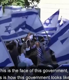protest Israel  estul Ierusalimului