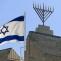 israel knesset