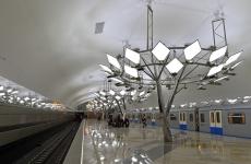 noua stație Tropariovo