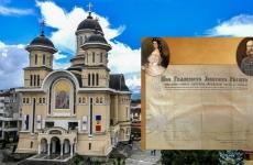 Episcopiei Caransebeșului