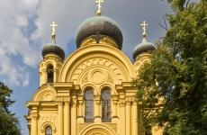 Catedrala Mitropolitană Sfânta Maria Magdalena Varșovia
