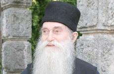 Arsenie Papacioc