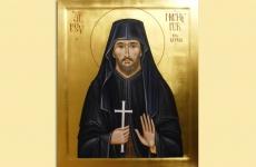 Sfântului Nichifor cel Lepros