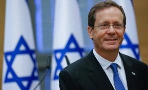 Presedinte Israel Isaac Herzog