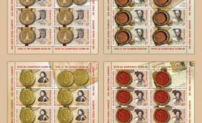 timbrele Romfilatelia