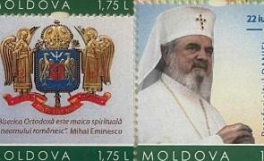 Poșta timbre poștale pf Daniel